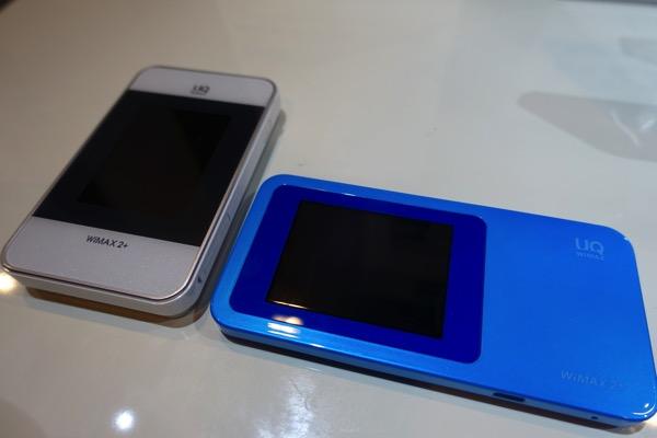 W01とHWD15のサイズ比較