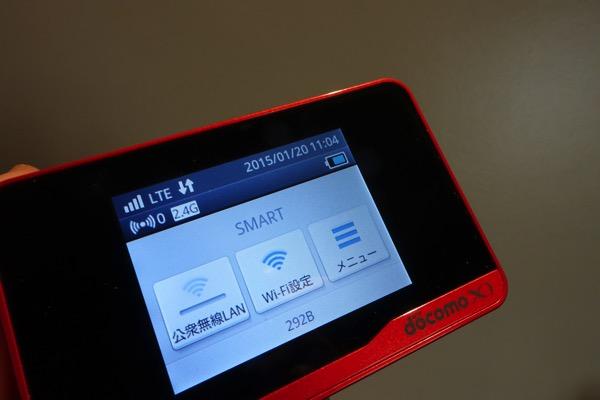 SIMロック解除したHW-01Fをフィリピン『SMART』のLTEに接続