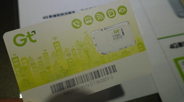 亞太電信のプリペイドSIMカード