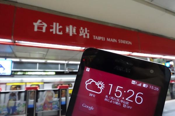地下鉄駅でも4G LTEが使えた