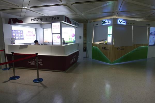【台湾】桃園空港で亞太電信のプリペイドSIMを購入 – データ通信量無制限で4G LTEが利用可能!