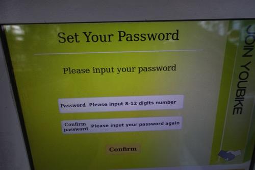 パスワードを設定する