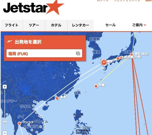 ジェットスター:B787型機で福岡 〜 ケアンズ線を2015年10月に新規開設か?