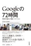 角川書店のKindle本が60%以上割引になるセール開催、対象タイトルは7,800以上
