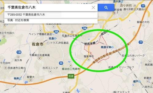 UQ、東関東自動車道の佐倉IC 〜 酒々井PA間は2015年4月末までにエリア化予定