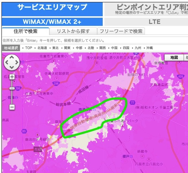 WiMAX 2+:東関東自動車道の佐倉IC 〜 酒々井PA間の電波状況はイマイチだった