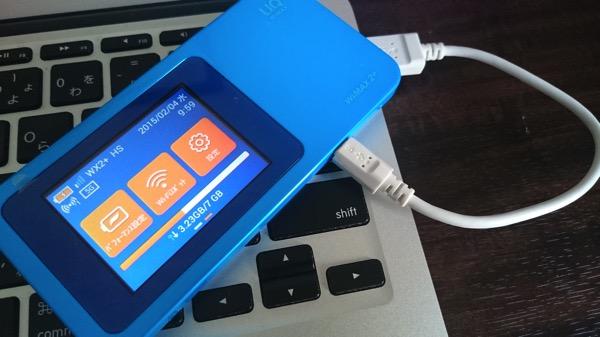 USB接続してのデータ接続も可能