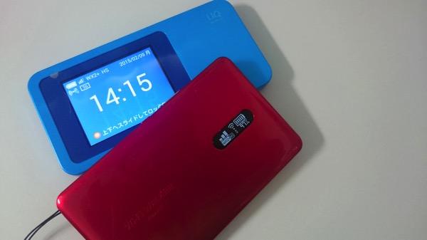 WiMAX 2+対応ルータ『W01』で契約したSIMカードは『NAD11』でも利用可能 – 速度制限時の制限回避にも利用可能