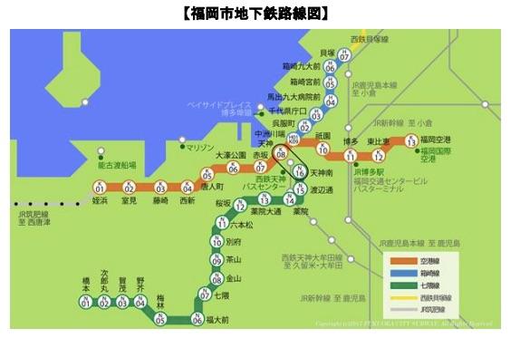 UQ、福岡市地下鉄全駅のWiMAX 2+エリア化完了を発表