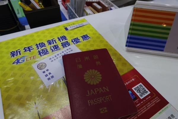 パスポートと語学学校の学生証を提示