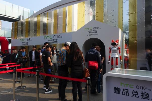 HTC One M9の体験イベントを開催