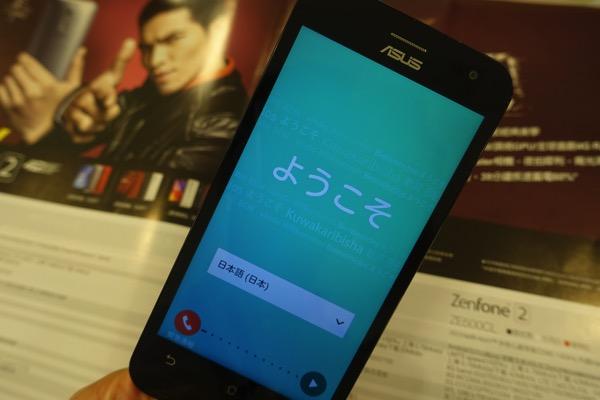 初期状態で日本語にも対応