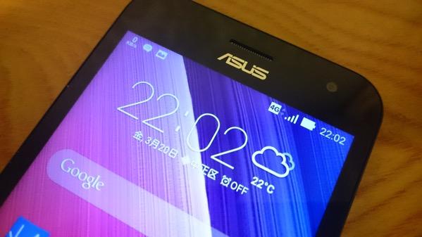 ZenFone 2(ZE500CL)を台灣大哥大の4G LTEで使う
