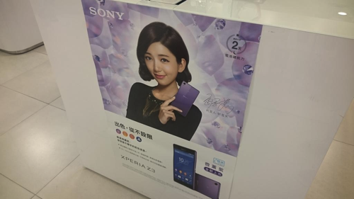 Xperia Z3 Purple