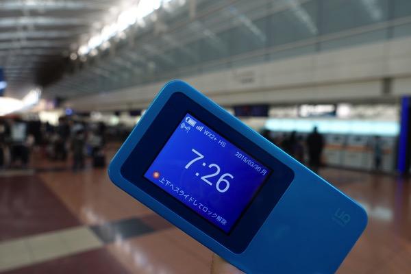 羽田空港ターミナルでWiMAX 2+が利用可能に