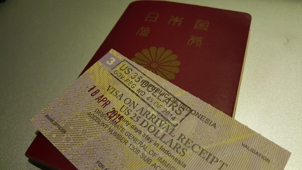 インドネシア:観光ビザの免除は未実施、引き続き到着ビザの取得が必要だった