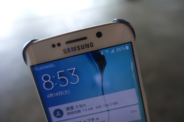 4G LTEデータ通信が利用可能に