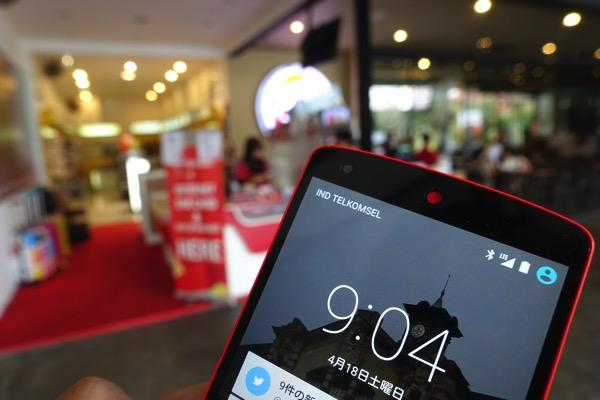 Nexus 5でも4G LTEへの接続を確認