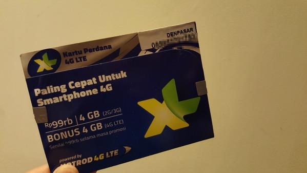 XLの4G LTE対応SIMカードを購入