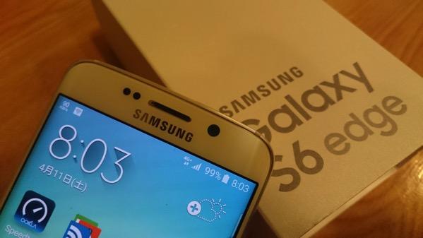Galaxy S6 edge + 亞太電信のプリペイドSIMで4G LTE接続