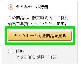 Amazon co jp NEC Aterm MR03LN OCN モバイル ONE マイクロSIM付きセット クレードル付属 LTE対応 モバイルルーター 月額900円 税抜 家電 カメラ