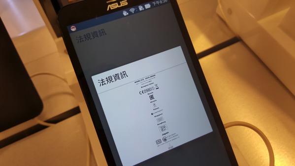 ExpansysがZenFone 2の全モデルを値下げ – 最上位モデルは42,000円に