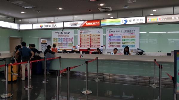 【台湾】桃園国際空港での4G LTE対応プリペイドSIM販売状況まとめ