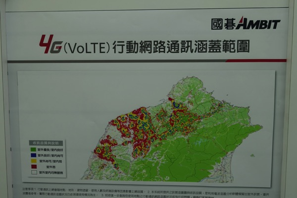 國碁電子:VoLTEのエリアマップ