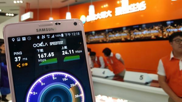 台灣大哥大の4G LTEで下り167Mbpsを記録