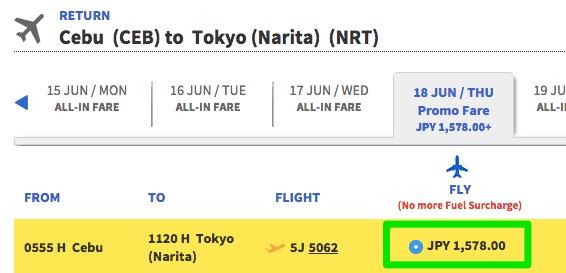 セブ → 成田は片道1,578円