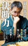 「KADOKAWA春の大キャンペーン」でKindle本490冊が最大50% OFF