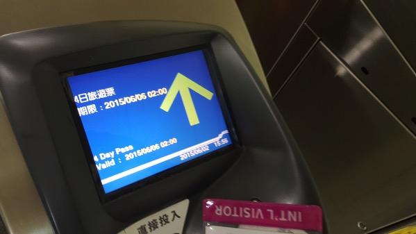 COMPUTEX TAIPEI 2015、参加者は台北の地下鉄が無料