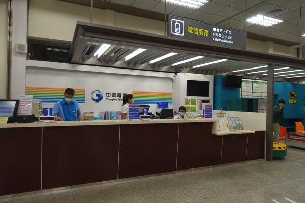 中華電信、4G LTE容量無制限のプリペイドSIMカードを空港限定で販売開始!5日間300台湾ドルなど