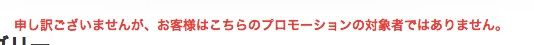 Amazon co jp Amazonギフト券 3000円以上買うと500円クーポンもらえます ギフト券