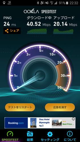 中華電信の4G LTE、台北市内での通信品質はイマイチ
