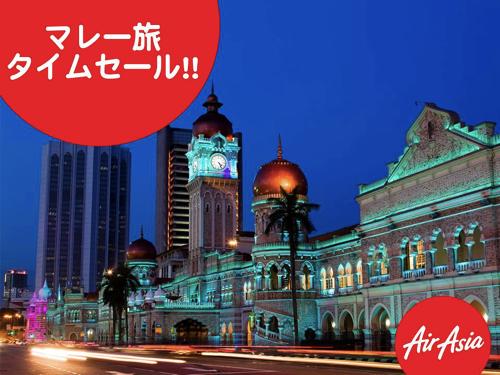 エアアジア、東京&大阪からクアラルンプールが片道9,900円になる3日間限定セール開催