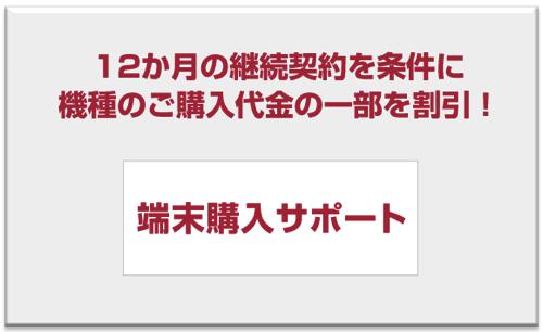 GALAXY Note EdgeなどがMNP限定で「端末購入サポート」対象に – 本体代73,000円引きで「実質0円」に