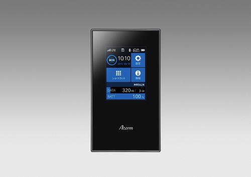 下り最大300Mbps・LTE-Advanced対応、SIMフリー&デュアルSIMの「MR04LN」が発表 – 7月16日発売