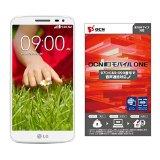 LG G2 mini ホワイトがAmazonタイムセールで半額、OCN モバイル ONEのSIMカードつき – 100台限定