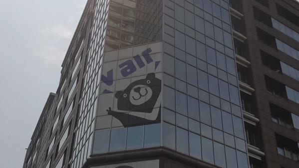V Airのロゴ