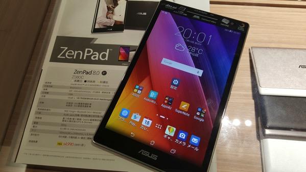 ZenPad 8.0(Wi-Fi)