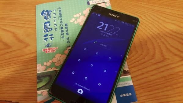 ドコモ版 Xperia Z3 Compact、公式SIMロック解除後に海外SIMでテザリング利用可能