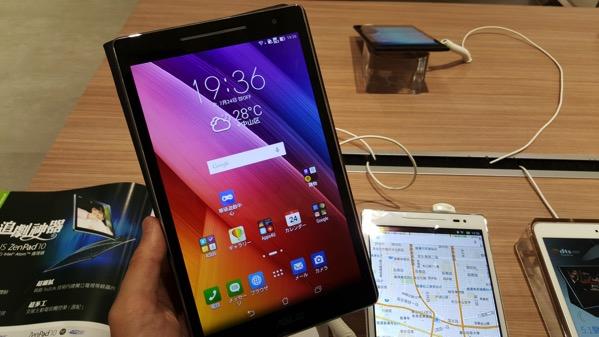 台湾で発売中のZenPad 8.0、LTE版は技適マークあり