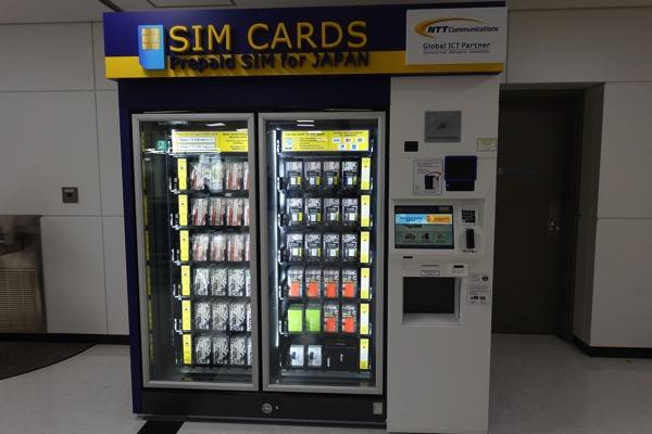 成田空港にプリペイドSIMの自動販売機が設置!スマートフォンやモバイルWi-Fiルータも販売