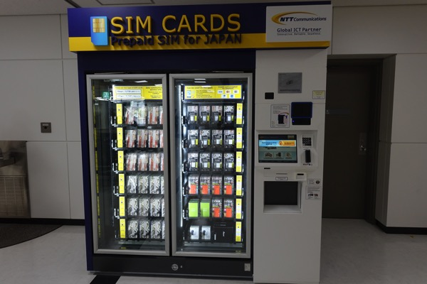 U-mobile、成田空港の全ターミナルにプリペイドSIM自動販売機を設置 – 開通不要で購入後スグ使える