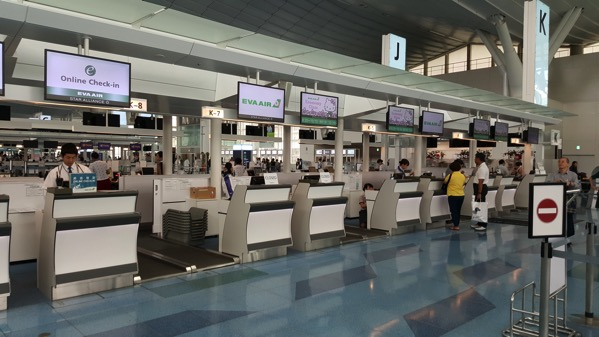 エバー航空:オンラインチェックイン専用カウンターがある