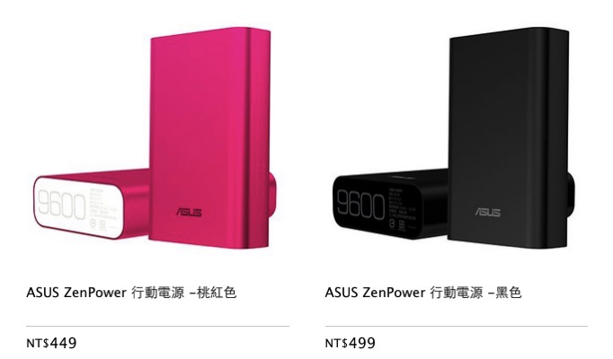 台湾版のZenPowerは449台湾ドルから