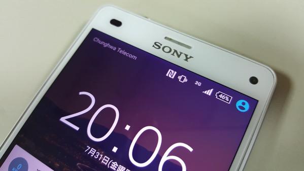 台湾の中華電信 + Xperia Z3 Compactでテザリング可能