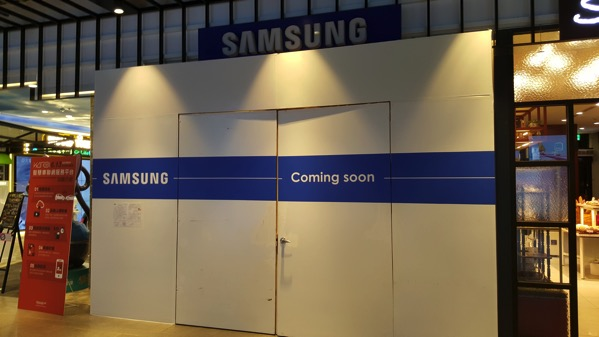 Samsung台湾、8月14日に新機種を発表 – 店舗はリニューアル準備中に