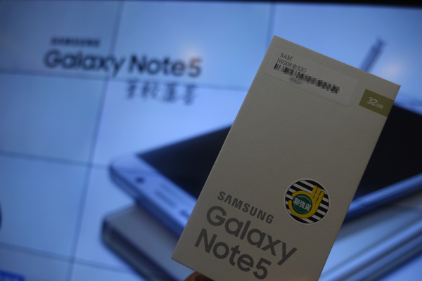 Galaxy Note5、世界最速発売の台湾で購入 – 先着20名限定イベントにも参加